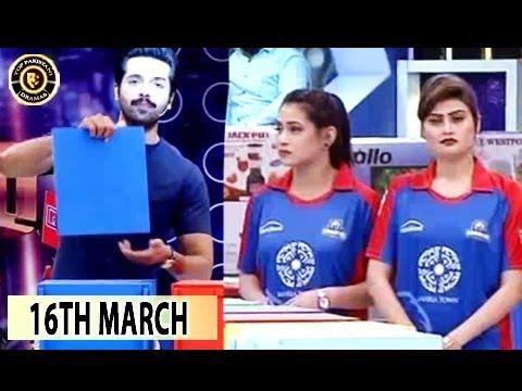 Jeeto Pakistan  - Top Pakistani Drama  - Fahad Mustafa