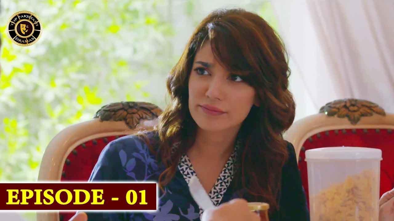 Bewafa Episode 1   Naveen Waqar & Ali Rehman   Top Pakistani Drama