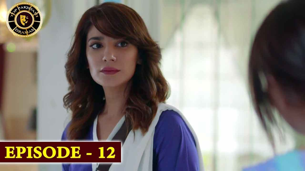 Bewafa Episode 12   Naveen Waqar & Ali Rehman   Top Pakistani Drama