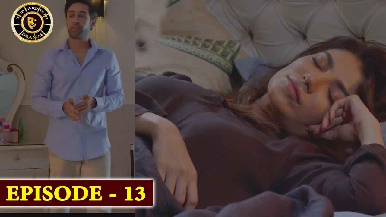 Bewafa Episode 13   Naveen Waqar & Ali Rehman   Top Pakistani Drama