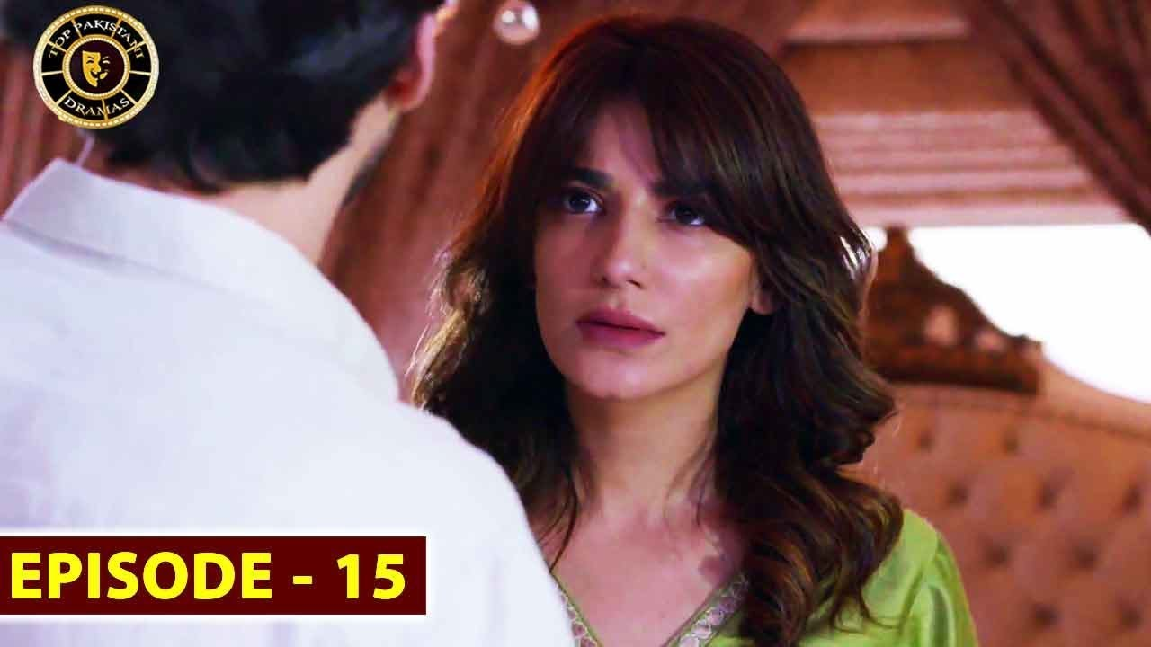 Bewafa Episode 15   Naveen Waqar & Ali Rehman   Top Pakistani Drama