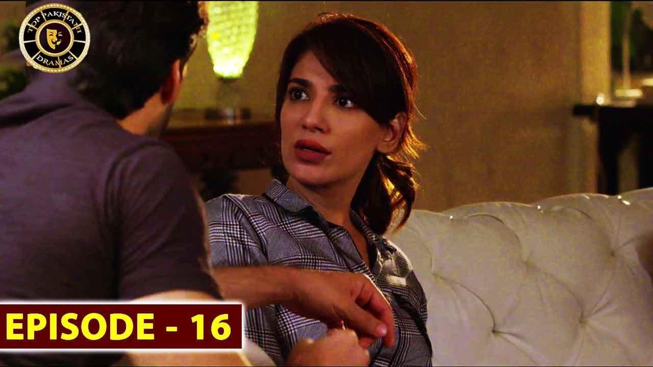 Bewafa Episode 16   Naveen Waqar & Ali Rehman   Top Pakistani Drama