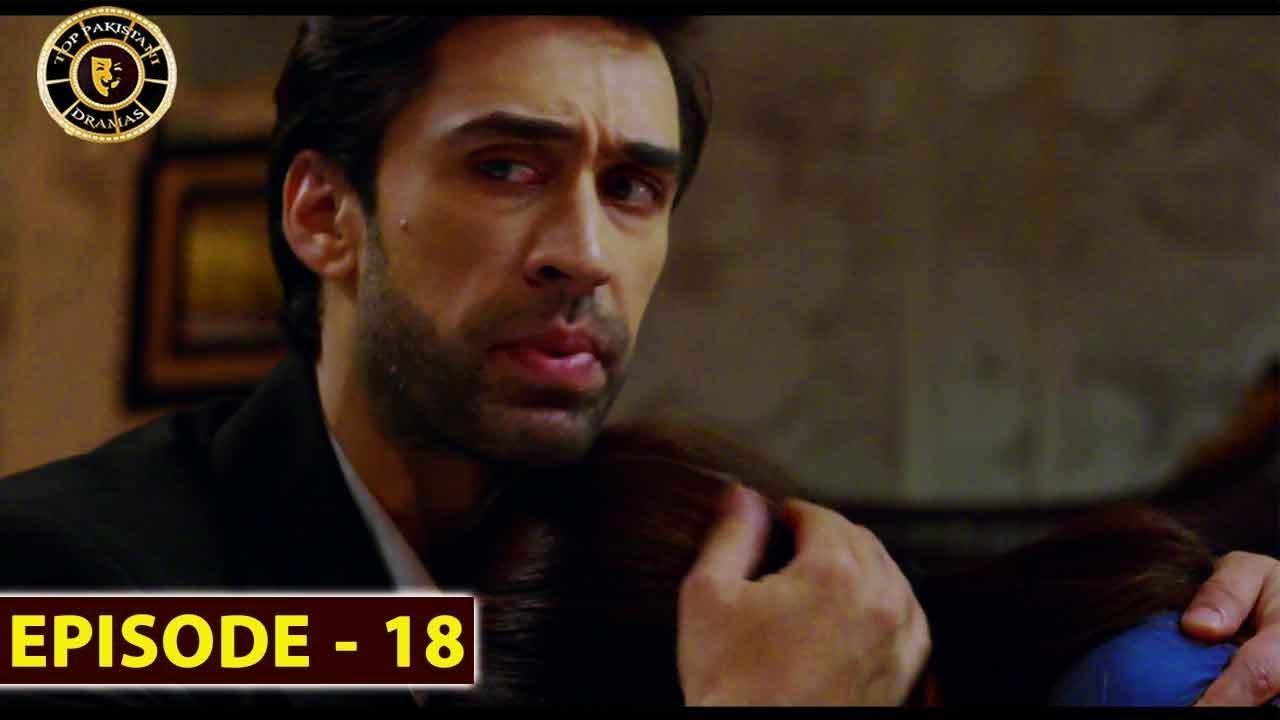 Bewafa Episode 18   Naveen Waqar & Ali Rehman   Top Pakistani Drama