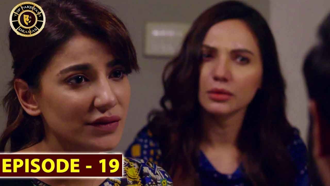 Bewafa Episode 19   Naveen Waqar & Ali Rehman   Top Pakistani Drama