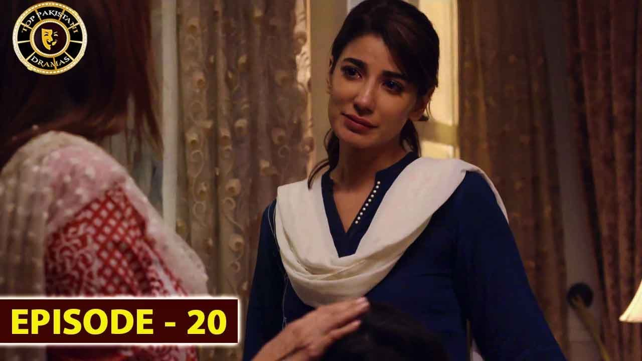 Bewafa Episode 20   Naveen Waqar & Ali Rehman   Top Pakistani Drama