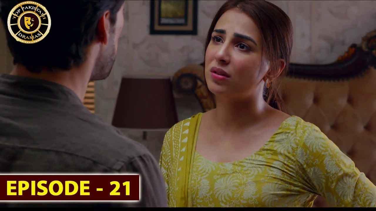 Bewafa Episode 21   Naveen Waqar & Ali Rehman   Top Pakistani Drama