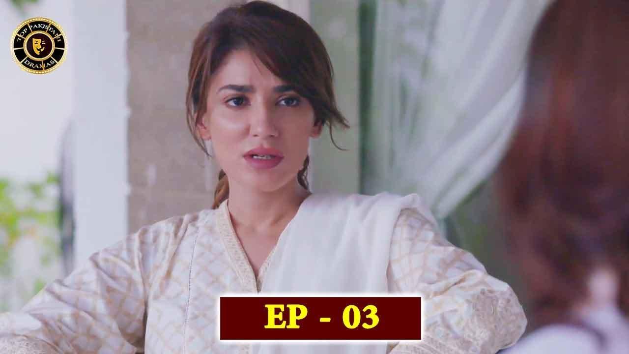 Bewafa Episode 3   Naveen Waqar & Ali Rehman   Top Pakistani Drama