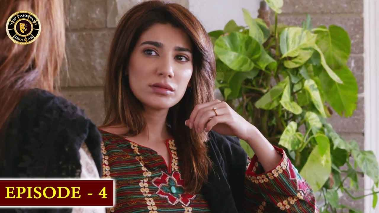 Bewafa Episode 4   Naveen Waqar & Ali Rehman   Top Pakistani Drama