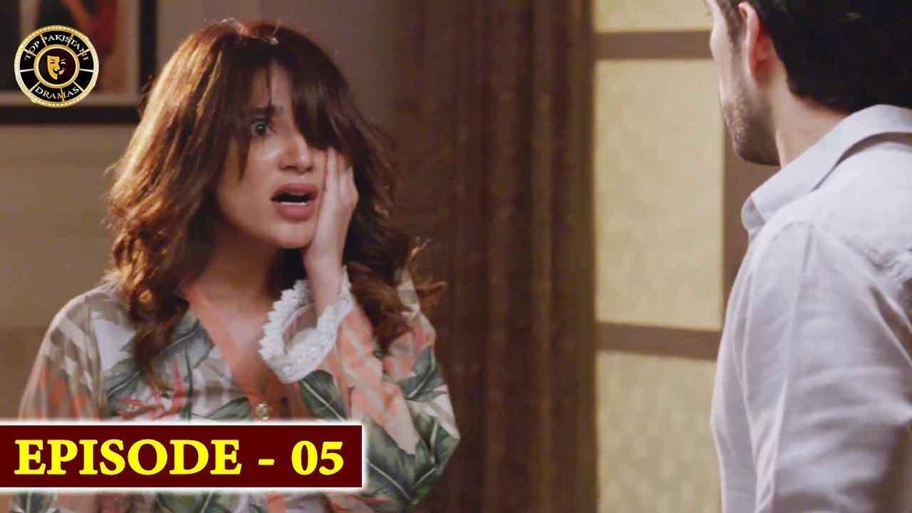 Bewafa Episode 5   Naveen Waqar & Ali Rehman   Top Pakistani Drama