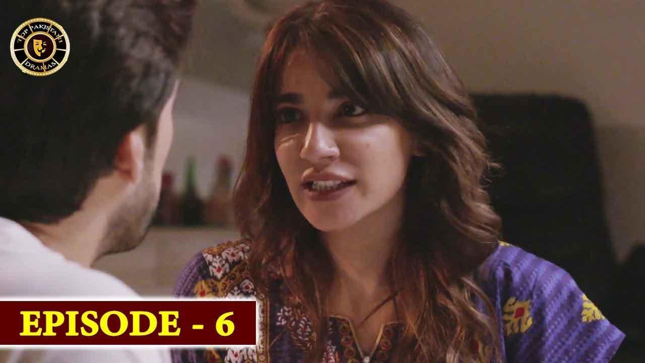 Bewafa Episode 6   Naveen Waqar & Ali Rehman   Top Pakistani Drama