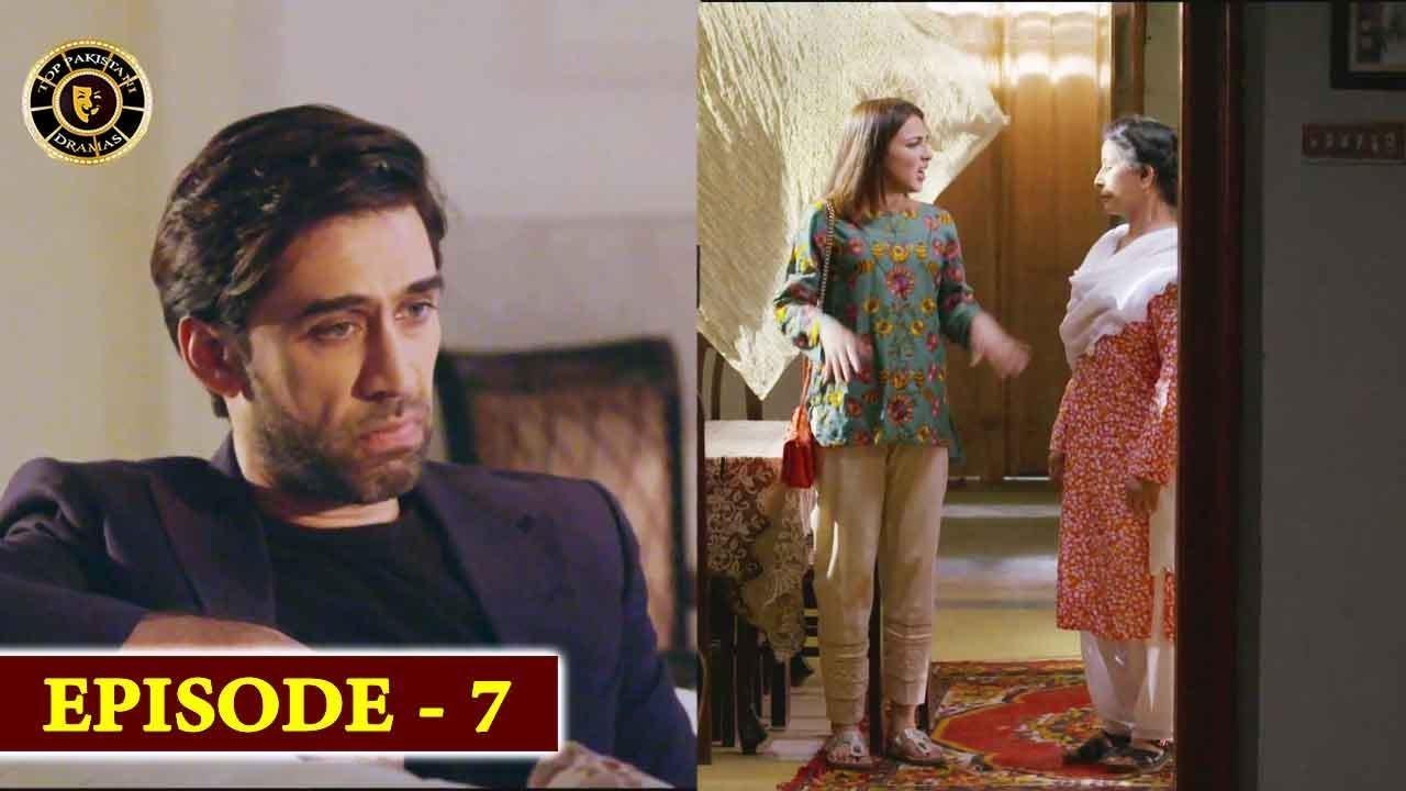 Bewafa Episode 7   Naveen Waqar & Ali Rehman   Top Pakistani Drama