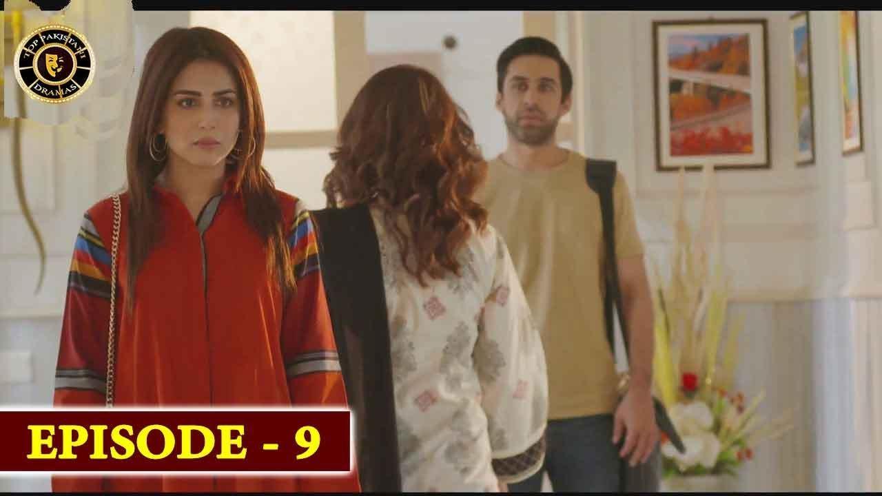 Bewafa Episode 9   Naveen Waqar & Ali Rehman   Top Pakistani Drama