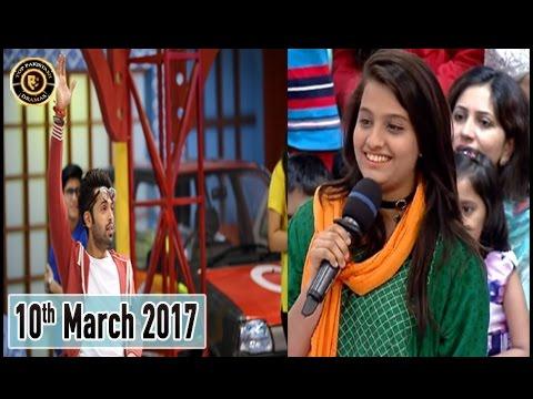 Jeeto Pakistan - 10th March 2017 - Top Pakistani Show