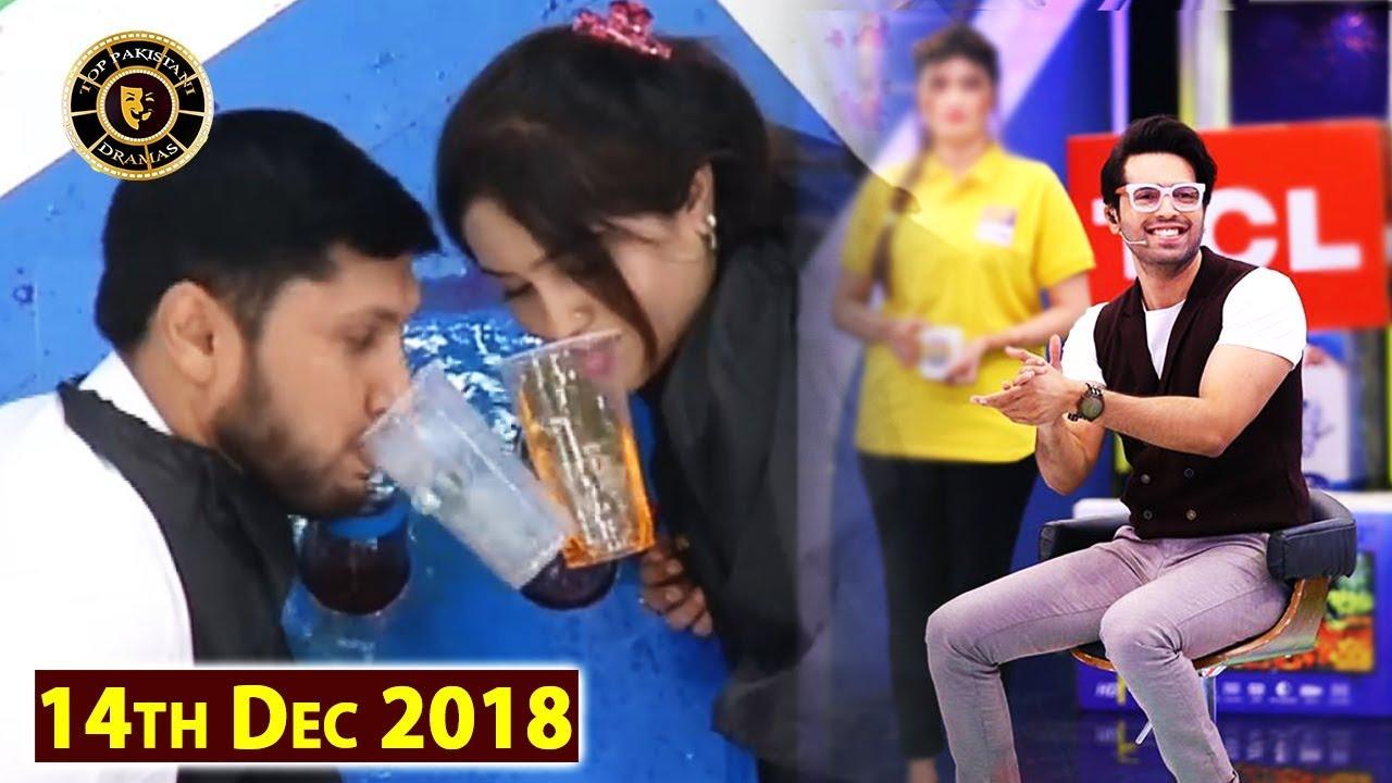 Jeeto Pakistan | 14th Dec 2018 | Top Pakistani Show