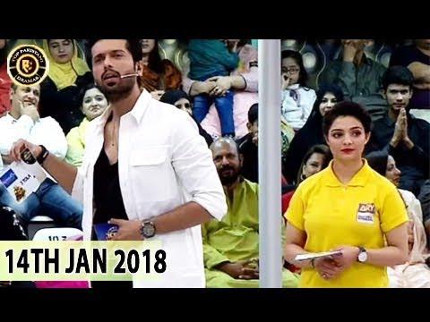 Jeeto Pakistan - 14th Jan 2018 -  Fahad Mustafa - Top Pakistani Show