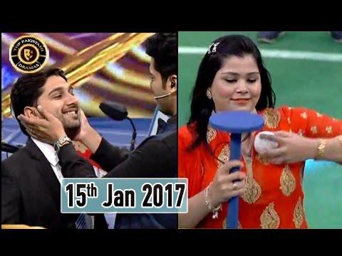 Jeeto Pakistan -  15th January 2017 - ARY Digital - Top Pakistani Show