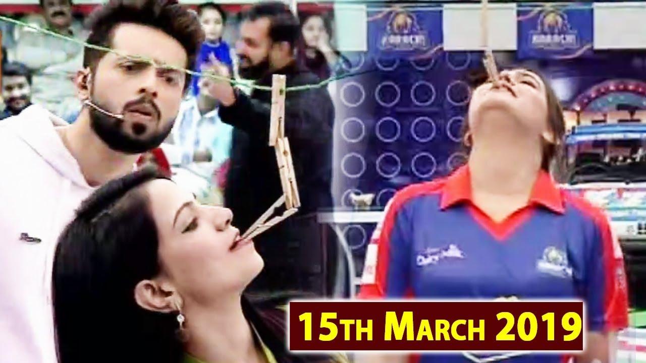 Jeeto Pakistan | 15th March 2019 | Top Pakistani Show