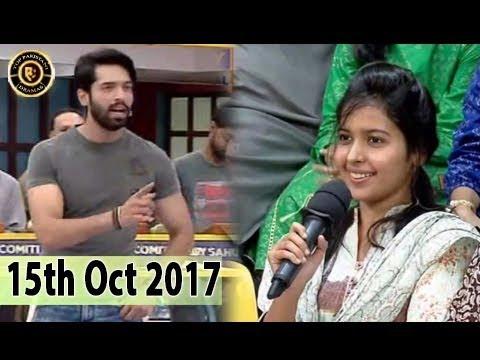 Jeeto Pakistan - 15th October 2017 -  Fahad Mustafa - Top Pakistani Show
