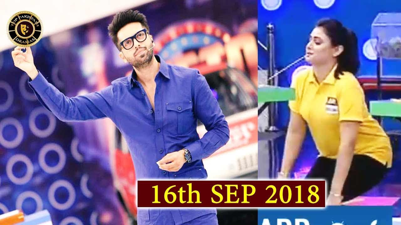 Jeeto Pakistan - 16th September 2018 - Top Pakistani show
