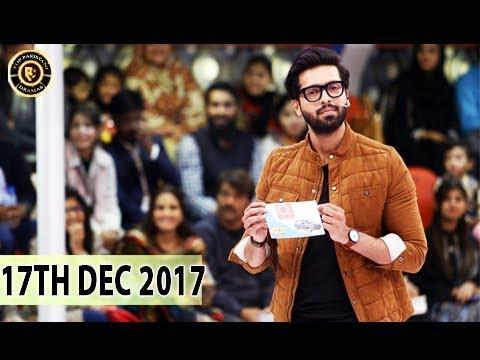 Jeeto Pakistan - 17th Dec 2017 -  Fahad Mustafa - Top Pakistani Show