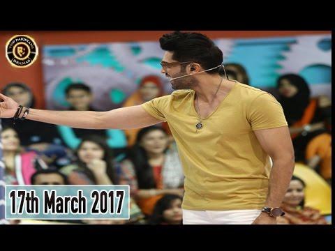 Jeeto Pakistan - 17th March 2017 - Top Pakistani Show