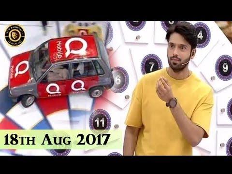 Jeeto Pakistan - 18th August 2017 - Top Pakistani Drama