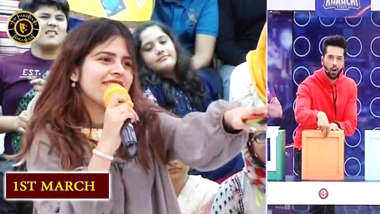 Jeeto Pakistan - 1st March 2019 - Top Pakistani Show