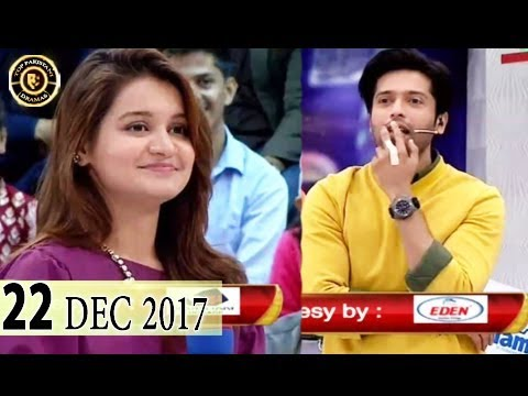 Jeeto Pakistan - 22nd Dec 2017 -  Fahad Mustafa - Top Pakistani Show