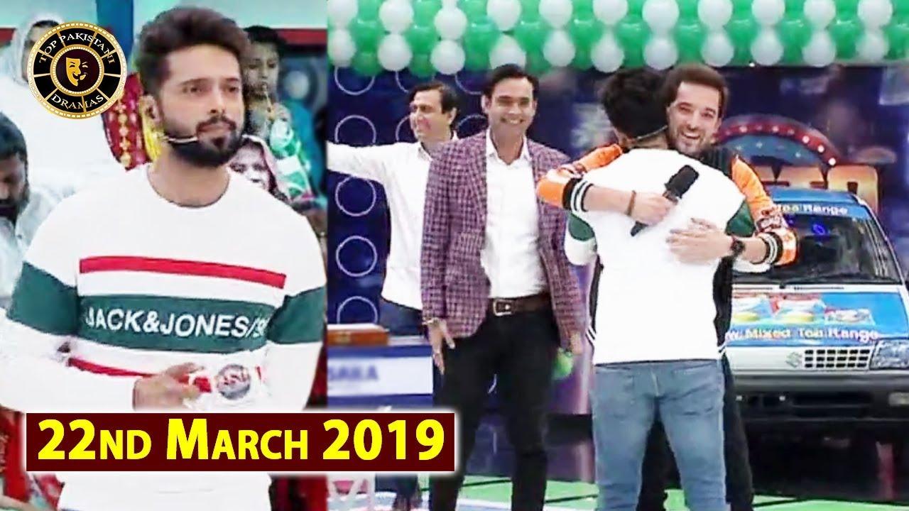 Jeeto Pakistan | 22nd March 2019 | Top Pakistani Show