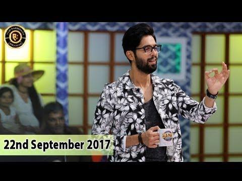 Jeeto Pakistan - 22nd September 2017 -  Fahad Mustafa - Top Pakistani Show