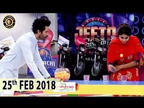 Jeeto Pakistan - 25th Feb 2018 -  Fahad Mustafa - Top Pakistani Show