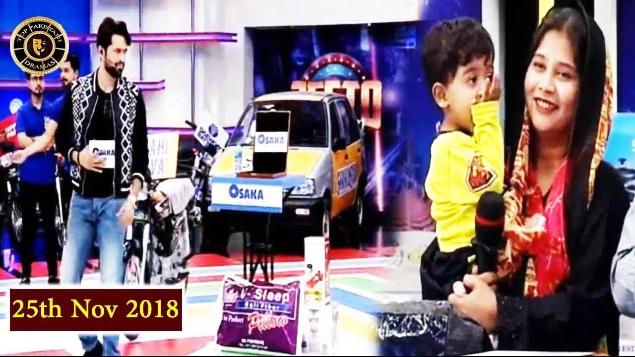 Jeeto Pakistan | 25th Nov 2018 | Top Pakistani Show