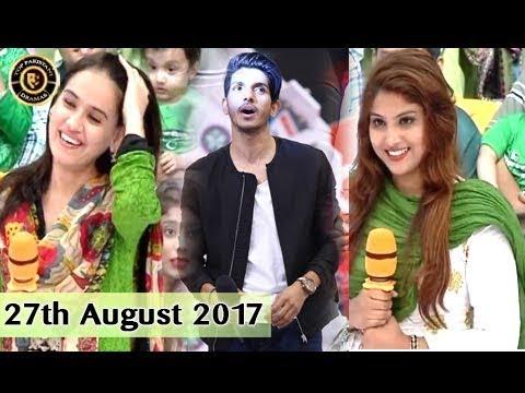 Jeeto Pakistan - 27th August 2017 -  Fahad Mustafa - Top Pakistani Show