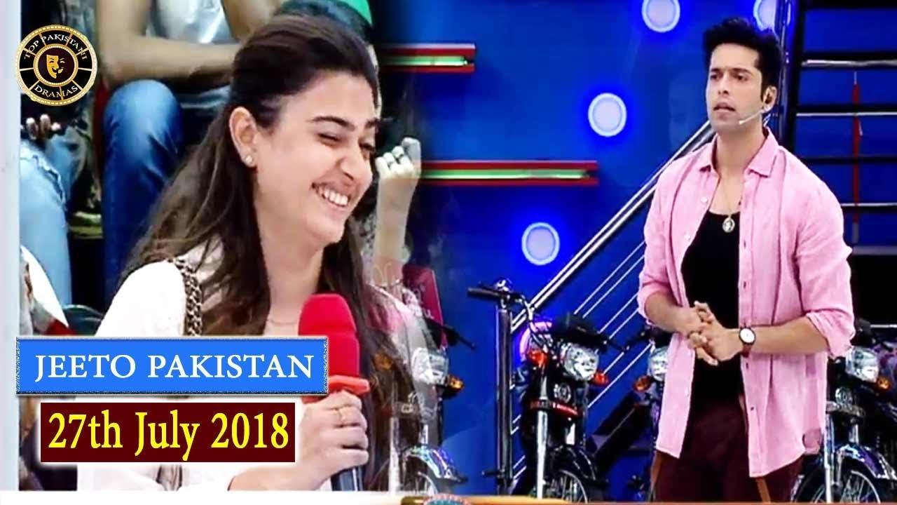 Jeeto Pakistan - 27th July 2018 - top Pakistani
