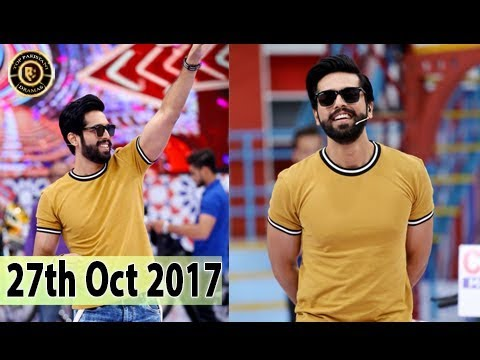 Jeeto Pakistan - 27th October 2017 -  Fahad Mustafa - Top Pakistani Show