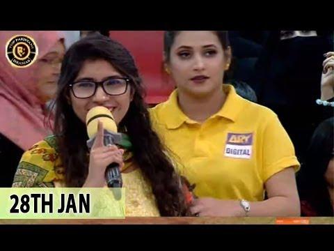 Jeeto Pakistan - 28th Jan 2018 -  Fahad Mustafa - Top Pakistani Show
