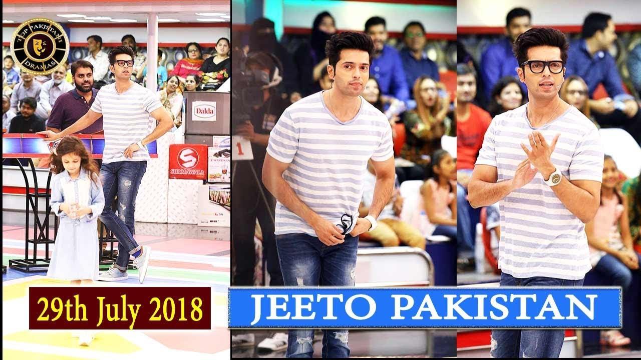 Jeeto Pakistan - 29th July 2018 - Top Pakistani Show