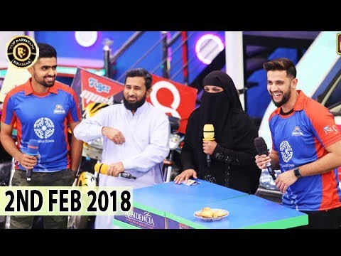 Jeeto Pakistan - 2nd Feb 2018 -  Fahad Mustafa - Top Pakistani Show