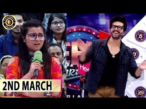 Jeeto Pakistan - 2nd March 2018 -  Fahad Mustafa - Top Pakistani Show