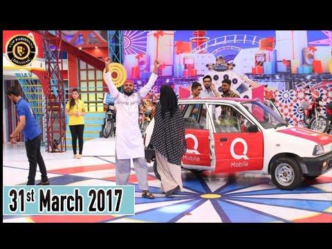 Jeeto Pakistan - 31st March 2017 -  Fahad Mustafa - Top Pakistani Show