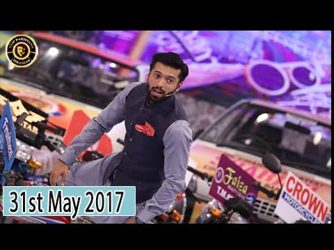 Jeeto Pakistan - 31st May 2017 -  Fahad Mustafa - Top Pakistani Show