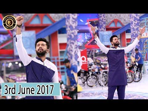 Jeeto Pakistan - 3rd June 2017 - Fahad Mustafa - Top Pakistani Show