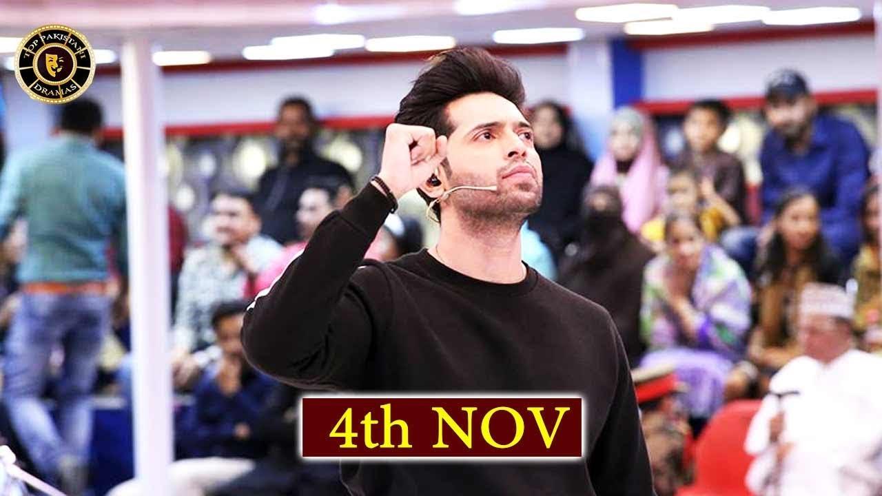 Jeeto Pakistan - 4th November 2018