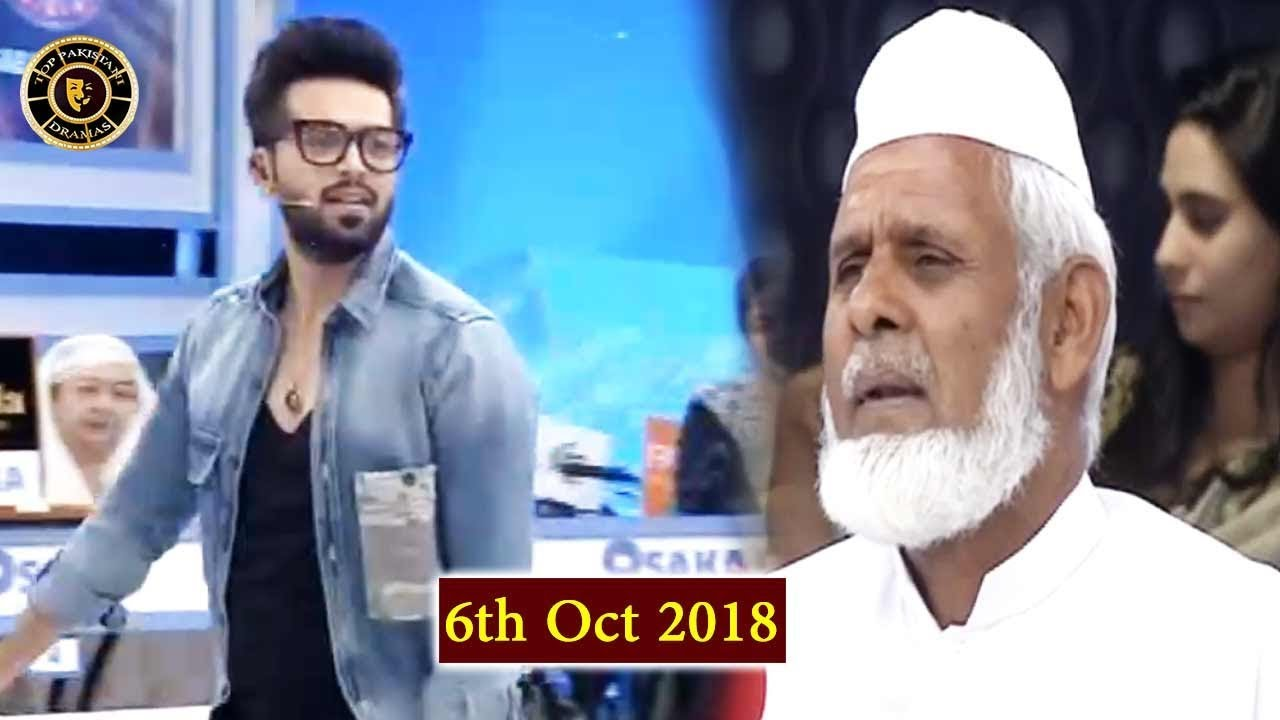 Jeeto Pakistan 5th October 2018 - Top Pakistani Show