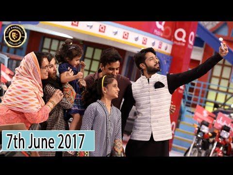 Jeeto Pakistan - 7th June 2017 -  Fahad Mustafa - Top Pakistani Show