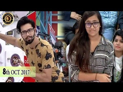 Jeeto Pakistan - 8th October 2017 - Fahad Mustafa - Top Pakistani Show