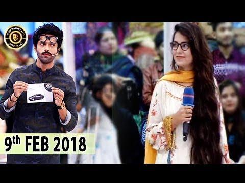 Jeeto Pakistan - 9th Feb 2018 - Fahad Mustafa - Top Pakistani Show
