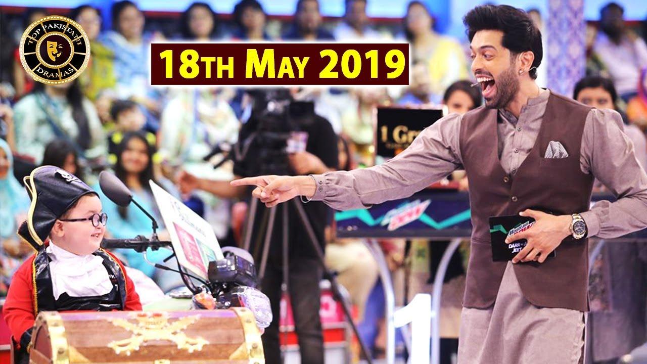 Jeeto Pakistan | Ahmed Shah | Top Pakistani Show