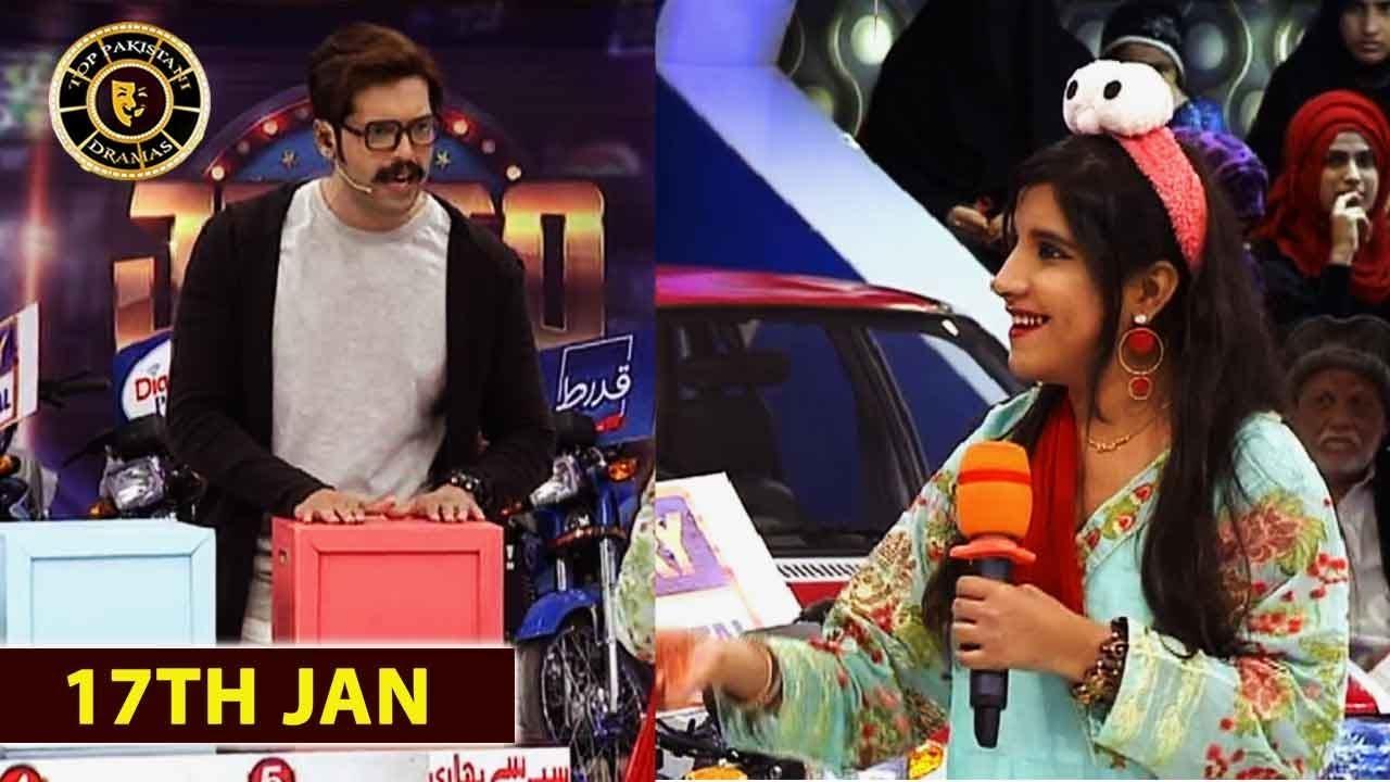 Jeeto Pakistan | Fahad Mustafa | Jeeto Pakistan