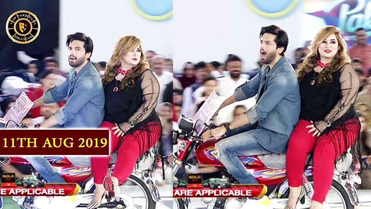 Jeeto Pakistan | Faisalabad Special | Top Pakistani Show